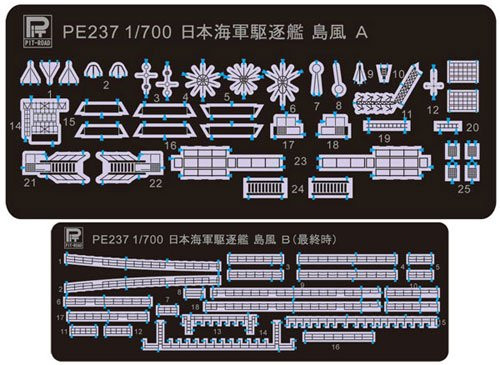 Pit-Road PE237 IJN Shimakaze Final Ver Photo-Etched Parts 1/700 Scale