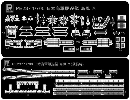 Pit-Road PE237-2 IJN Shimakaze Debut Ver Photo-Etched Parts 1/700 Scale
