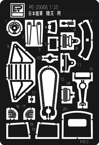 Pit-Road PE3505 IJA Motorcycle Rikuo Photo-Etched Parts 1/35 Scale