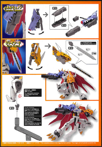 Bandai Figure-Rise Standard Digimon Omegamon (Amplified) Plastic Model Kit