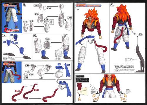 Bandai Figure-Rise Dragon Ball Super Saiyan 4 Gogeta Plastic Model Kit