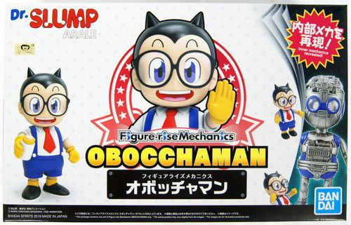 Bandai Figure-Rise Mechanics Dr.Slump Arale Obotchaman Plastic Model Kit