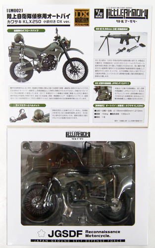 Tomytec LM002 Little Armory JGSDF Reconnaissance Motorcycle DX Ver. 1/12 Scale