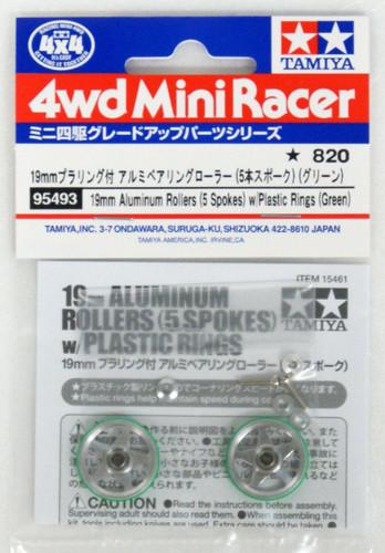 Tamiya Mini 4WD 95493 19mm Aluminum Rollers (5 Spokes) w/Plastic Rings (Green)