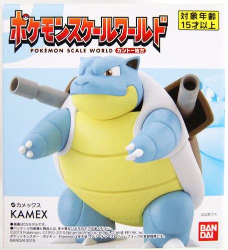 Bandai Candy Pokemon Scale World Kanto Blastoise 1/20 Scale Figure