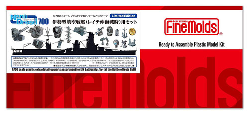 Fine Molds 77922 Nano Dread IJN Aircraft Cruiser Ise (Battle of Leyte Gulf) Detail-Up Parts 1/700 Scale