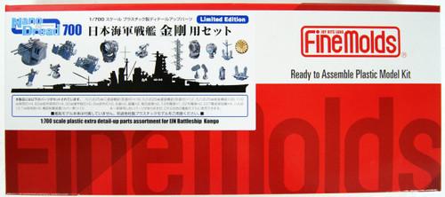 Fine Molds 77924 Nano Dread IJN Battleship Kongo Detail-Up Parts 1/700 Scale