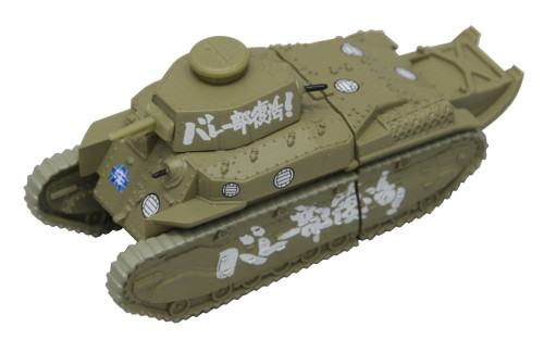 Fine Molds 95002 Girls und Panzer: Type 89 Medium Tank USB #2