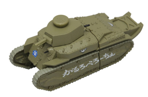 Fine Molds 95004 Girls und Panzer: Type 89 Medium Tank USB #4