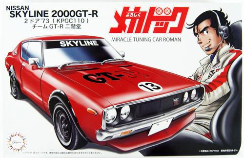 Fujimi 185873 Yoroshiku Mechadoc Nissan Skyline GT-R 2-Door '73 (KPGC110) Team GT-R Nikaido 1/24 scale kit