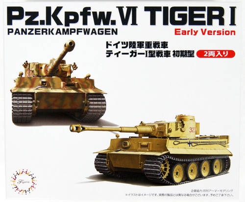 Fujimi 72M-5 German Army Heavy Tank Tiger I Early Production Type 2pcs Set 1/72 Scale Kit