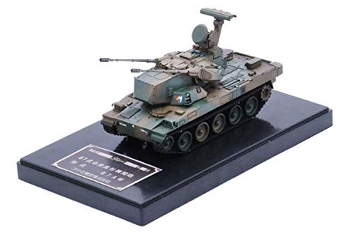 Fujimi 72M-9 EX-1 JGSDF Type 87 Self-Propelled Anti-Aircraft Gun Sp Ver (w/Pedestal) 1/72 Scale Kit