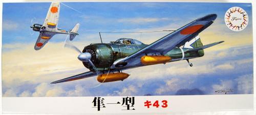 Fujimi C-1 Nakajima Ki-43 Hayabusa 1/72 Scale Kit
