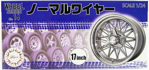 Fujimi 93557 W-14 1/24 Scale Normal Wire Silver Type 17-inch