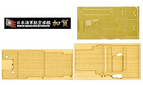 Fujimi 11EX-1  IJN Aircraft Carrier Kaga Wooden Deck Sticker (w/Name Plate) 1/350 Scale