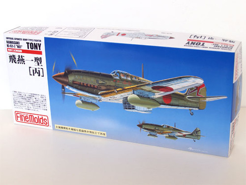 Fine Molds FP25 KAWASAKI Ki-61-I HEI TONY 1/72 Scale Kit