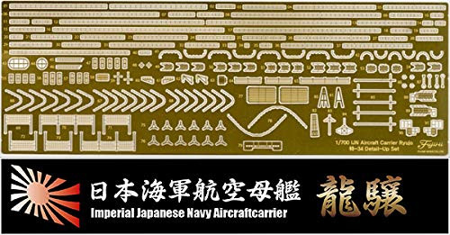 Fujimi TOKU 34EX-1 IJN Aircraft Carrier Ryujo Second Reconstruction Photo-Etched Parts (w/Name Plate) 1/700 Scale