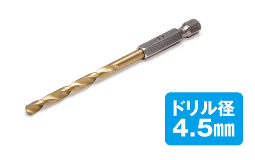 Wave HT404 HG Quick Change Pin Vise L Drill Bit 4.5mm