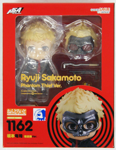 Good Smile Nendoroid 1162 Ryuji Sakamoto : Phantom Thief Ver. (PERSONA5 the Animation)