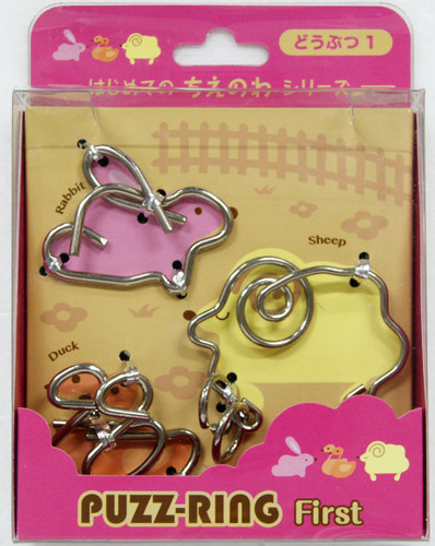Hanayama Puzzle Puzz Ring First Animal 1