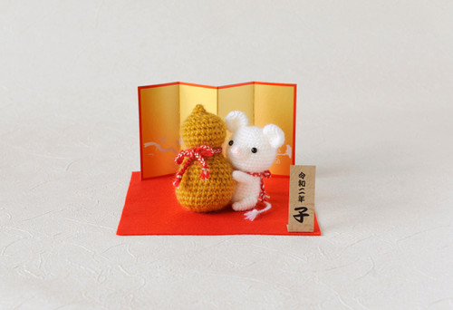 Hamanaka H301-531 Crochet Doll Kit Mouse With a Gourd