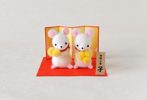 Hamanaka H301-531 Crochet Doll Kit Mouse Couple