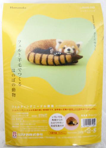 Hamanaka H441-543 Felt Wool Handicraft Kit Lesser Panda