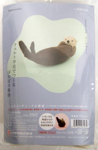 Hamanaka H441-545 Felt Wool Handicraft Kit Sea Otter