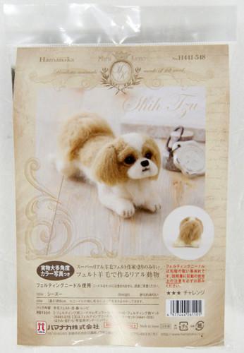 Hamanaka H441-548 Felt Wool Handicraft Kit Shih-Tzu Dog