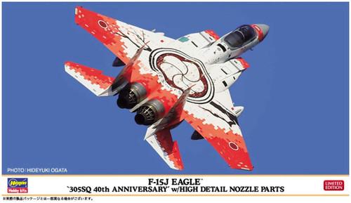 Hasegawa 02312 F-15J Eagle 305SQ 40th Anniversary w/High Detail Nozzle 1/72 Scale Kit
