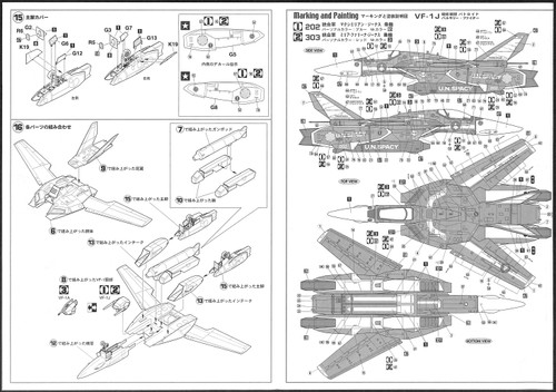 Hasegawa 65763 VF-1J Valkyrie Max & Millia Two-in-One Set 1/72 Scale Kit