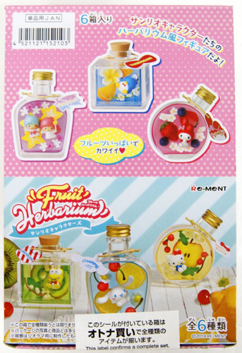 Re-ment Fruit Herbarium Sanrio Characters 1 Box 6 Pcs Complete Set