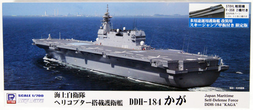Pit-Road Skywave J-75CV JMSDF All-Purpose Destroyer DDH-184 Kaga 1/700 Scale Kit