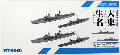 Pit-Road Skywave SPW-67 IJN Coastal Defense Ship Daito & Ikuna 1/700 Scale Kit