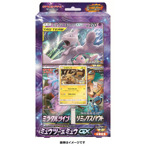 Pokemon Card Game Special Jumbo Card Pack Mewtwo & Mew GX Ver.