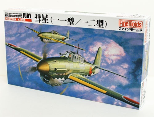 Fine Molds FB1 KUGISHO D4Y1/D4Y2 JUDY (SUISEI) 1/48 Scale Kit