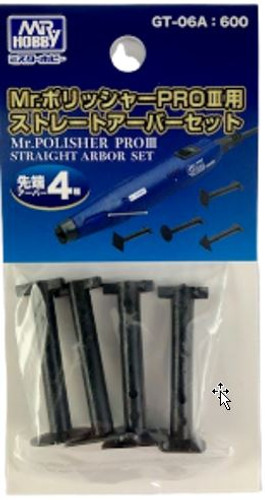GSI Creos Mr.Hobby GT-06A Straight Arbor Set for Mr. Polisher PRO III