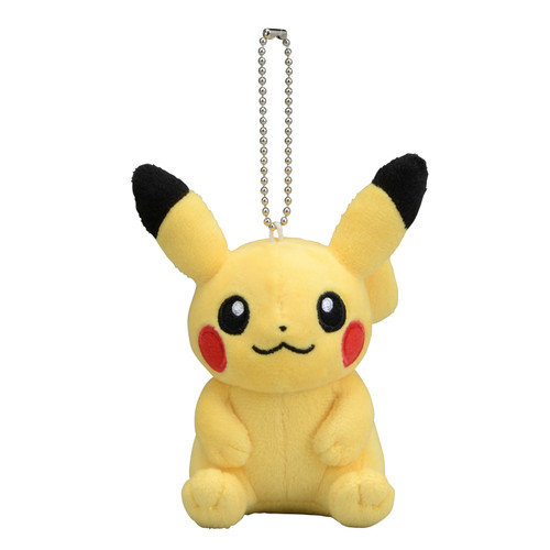 Pokemon Center Original Mascot Sitting Pikachu