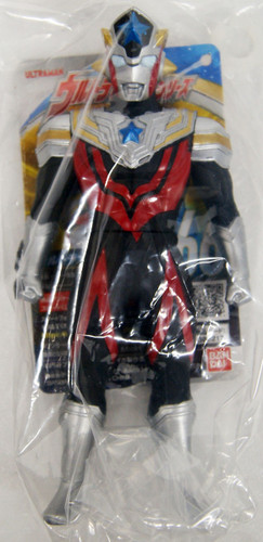 Bandai Ultraman Ultra Hero Series No. 66 Ultraman Titus