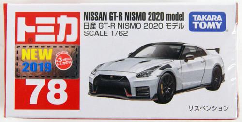 Tomy Tomica 78 Nissan GT-R NISMO 2020 Model 133025