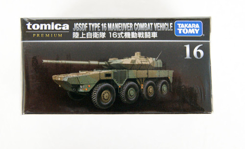 Takara Tomy Tomica Premium 16 JGSDF Type 16 Maneuver Combat Vehicle 123781