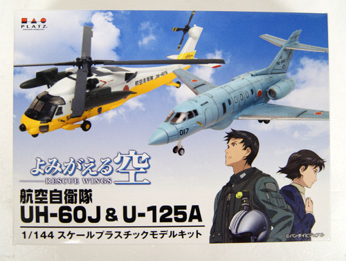 Platz PD-24 Yomigaeru Sora - Rescue Wings: JASDF UH-60J & U-125A 1/144 Scale Kit