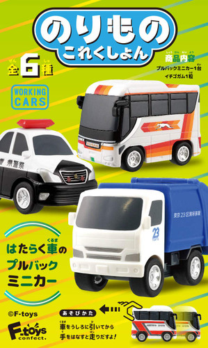 F-toys Vehicle Collection No.8 Pullback Mini-Car 1 BOX 10 pcs. Set