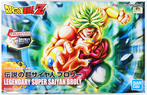 Bandai Figure-Rise Standard Dragon Ball  Legendary Super Saiyan Broly (Renewal) Plastic Model Kit