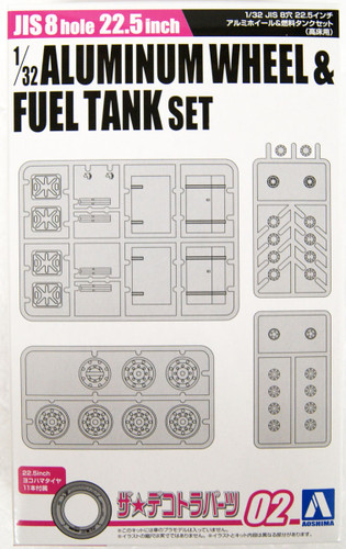 Aoshima 58114 Truck Series Parts 2 JIS8 Hole 22.5-inch Aluminum Wheel & Fuel Tank Set (for High-Floor) 1/32 Scale Kit