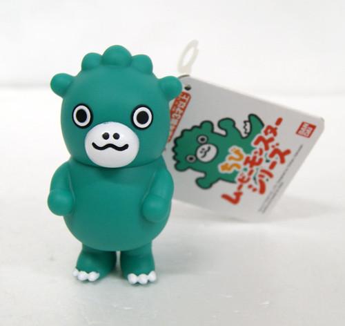Bandai Chibi Movie Monster Series Chibi Godzilla