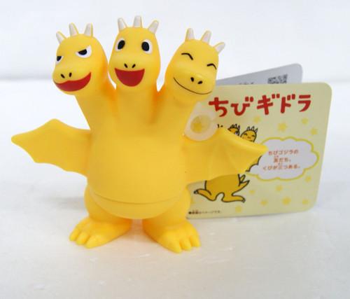 Bandai Chibi Movie Monster Series Chibi Gidora