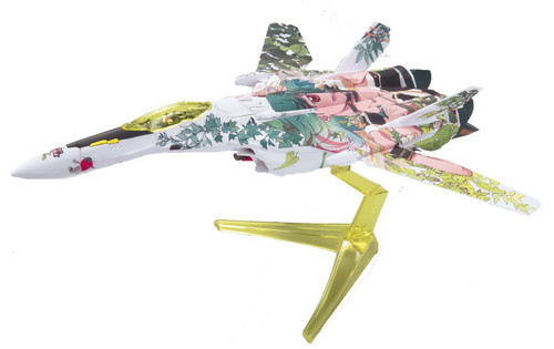 Bandai Macross VF-25F Messiah Valkyrie Fighter Mode Ranka Marking Ver. 1/100 Kit