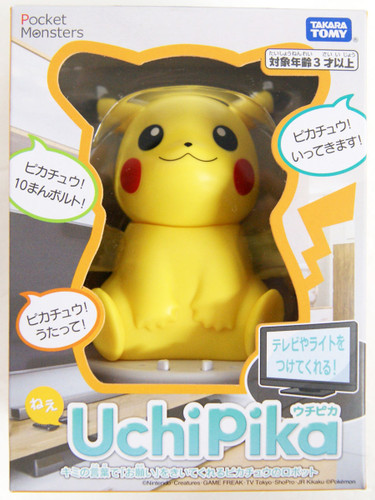 Takara Tomy Pokemon Pikachu Hey UchiPika 134787