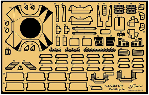 Fujimi 72M203 JGSDF Light Armoured Vehicle Photo-Etched Parts 1/72 Scale kit